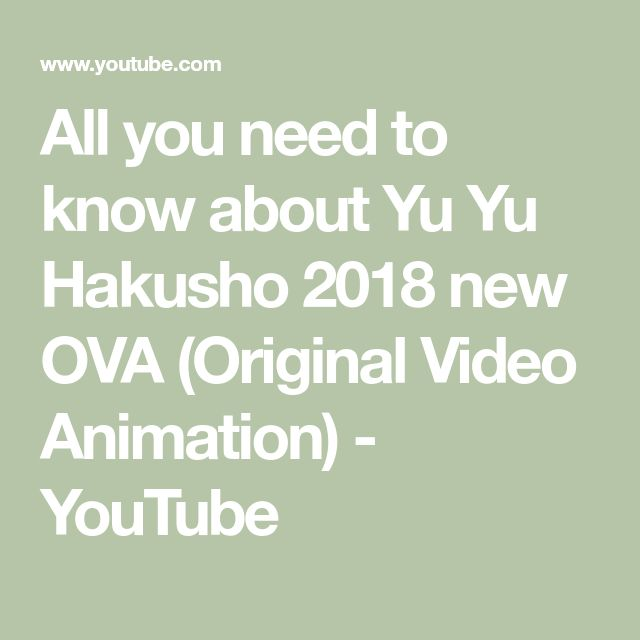 All You Need To Know About Yu Yu Hakusho 2018 New OVA