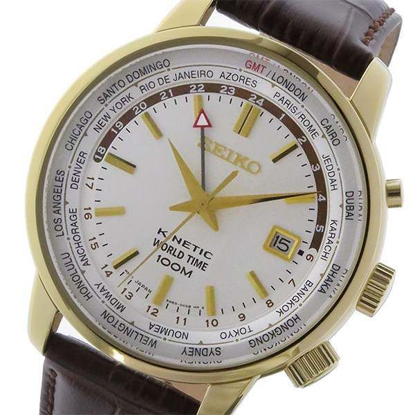 Seiko Kinetic SUN070P1 GMT World Time Orolgio Uomo Elegante Pelle 100m