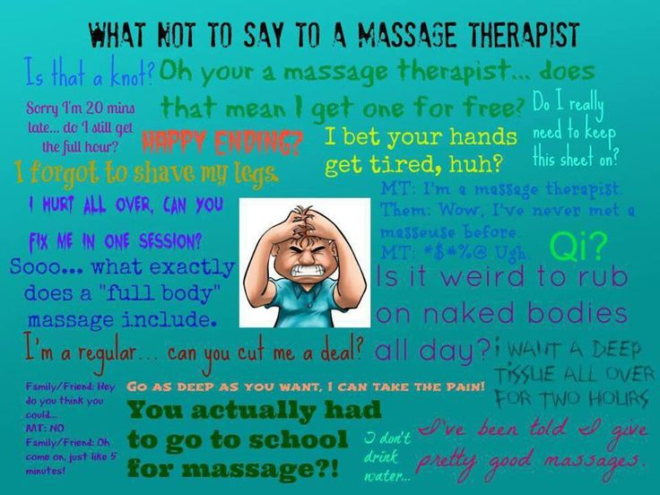 What not to say to a massage therapist!  Come to Fulcher's Therapeutic Massage in Imlay City, MI and Lapeer, MI for all of your massage needs!  Call (810) 724-0996 or (810) 664-8852 respectively for more information or visit our website xrosskore.com!