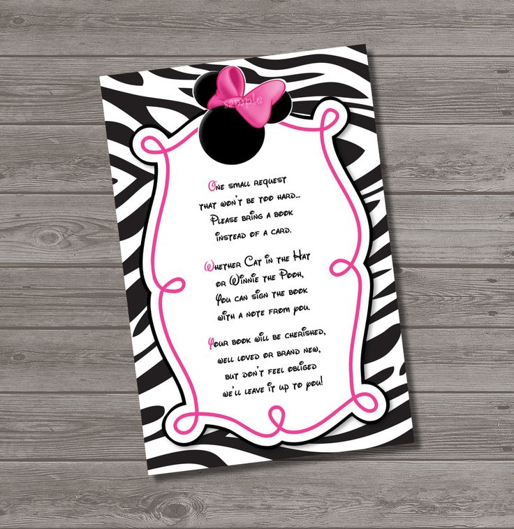INSTANT DOWNLOAD Pink Zebra Minnie Mouse by MyCelebrationShoppe, $5.00