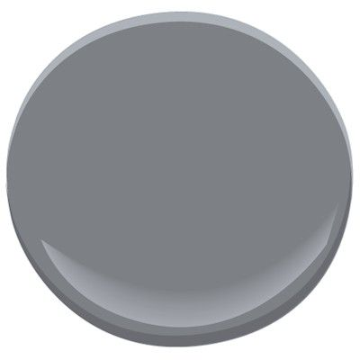 Dior Gray - could there be a more perfect color name for my bedroom!? #benjaminmoore