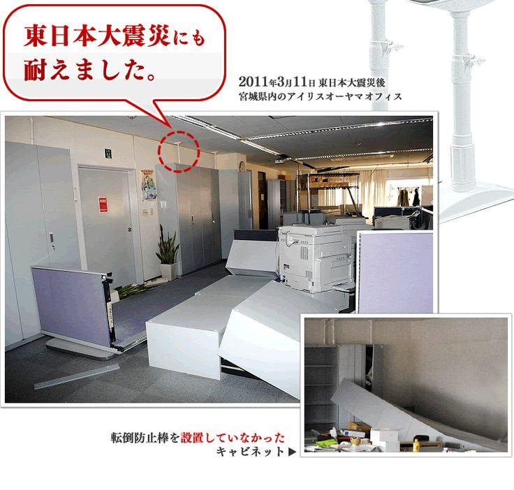 家具転倒防止伸縮棒ML 2本セット アイリスオーヤマ:H248154:アイリスプラザ - Yahoo!ショッピング - ネットで通販、オンラインショッピング