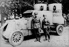 Polish–Soviet War - Austin-Putilovets «Poznańczyk» near Bobruysk, Polish–Soviet War 1920