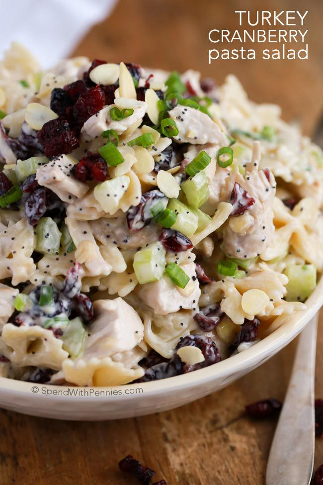 turkey-cranberry-pasta-salad- 12 oz bow-tie pasta (or other short pasta) 2 cups diced cooked turkey ½ cup celery, chopped ⅔ cup dried cranberries ⅓ cup sliced almonds, toasted ¼ cup green onions, sliced ⅔ cup poppy seed dressing (store bought or homemade) ⅓ cup mayonnaise 2 tablespoons apple cider vinegar 1 teaspoon sugar (optional)