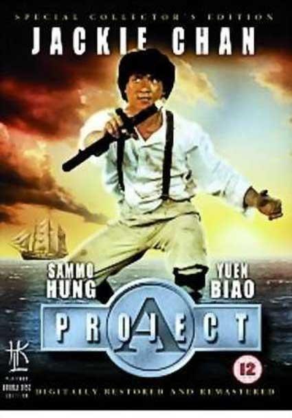 frozen full movie 2014 bisaya version troy