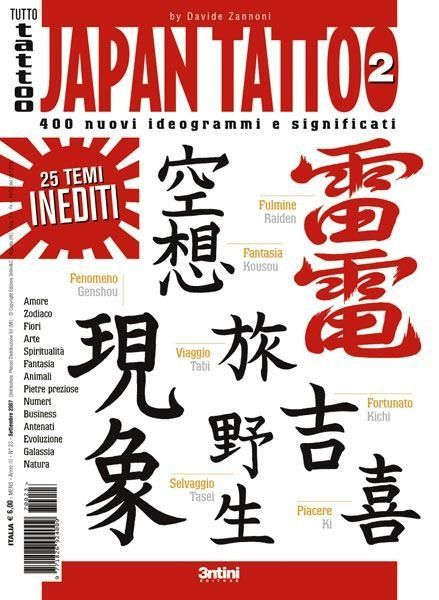 Book+of+Japanese+Illustrations+-+Italy+Tattoo+Book+for+Various+Style+Japan+Designs+Book+#+2+-+Book+of+Japanese+Illustrations+-+Italy+Tattoo+Book+for+Various+Style+Japan+Designs    Paper+Back+book+imported+from+Italy    Use+this+as+a+reference+guide,+leave+it+out+on+the+shop+floor+for+your+customers.    This+is+a+very+good+book+at+an+amazing+price…