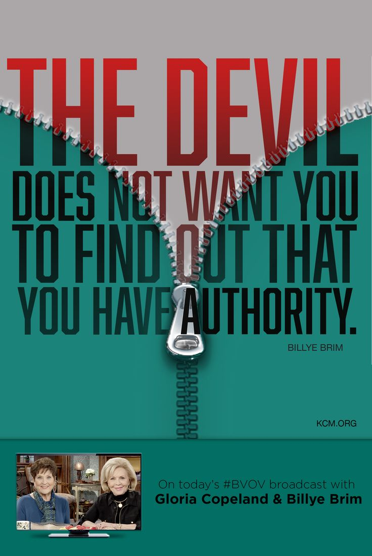 Discover how to use your God-given authority in Christ to protect your family from evil. - See more at: http://www.kcm.org/watch/tv-broadcast/how-protect-your-children#sthash.rk0A0zIJ.dpuf