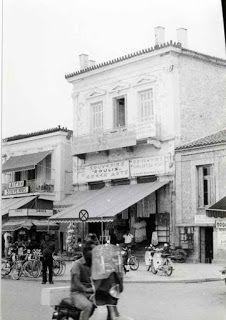ALPHA-BANK FOT182