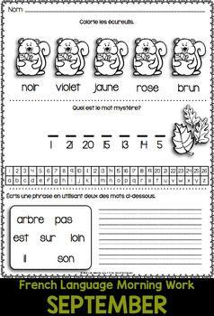 French Worksheets SEPTEMBER Language Morning Work or Homework