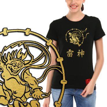 Raijin 雷神 - T-shirt