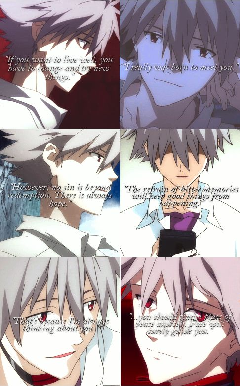 shinji and kaworu relationship quotes