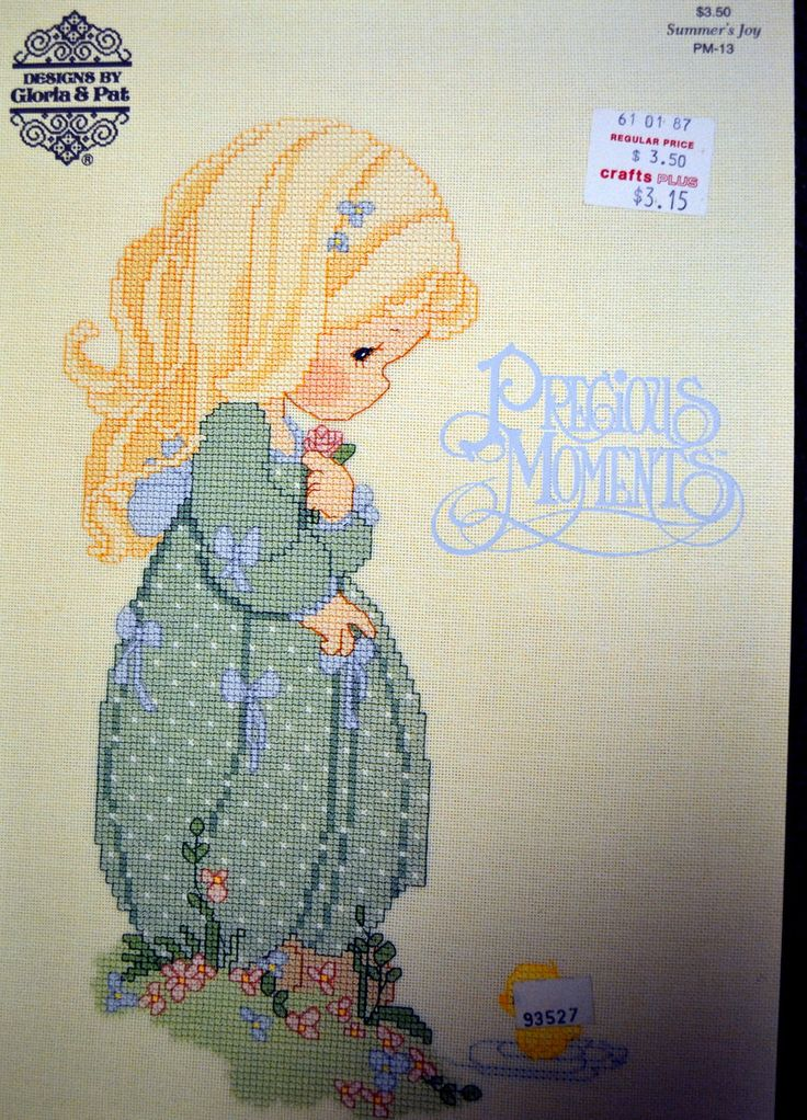Precious Moments Cross Stitch Patterns By Gloria & Pat Second Printing Summer's Joy by Patternhaus on Etsy