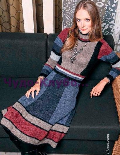 Платье с геометрическим узором 482