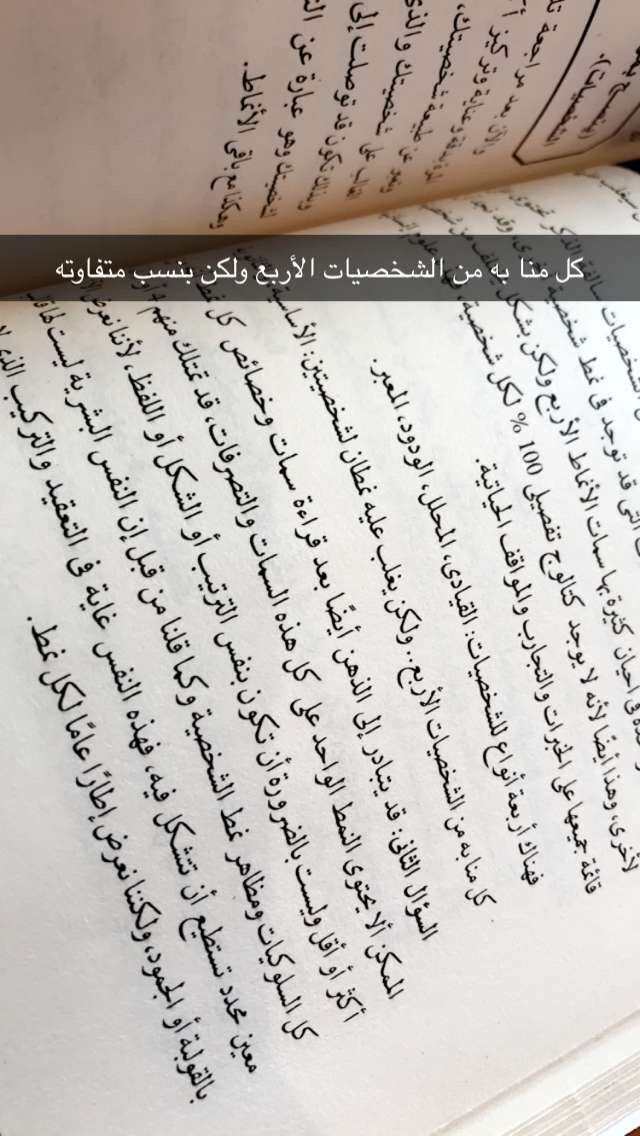 Pin By Nada Ayed ندى On كتاب Math Sheet Music
