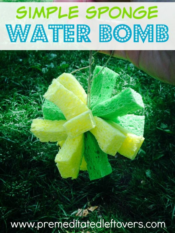 How to Make Sponge Water Bombs - Use this tutorial to make sponge water bombs. These quick and easy sponge water bombs are inexpensive to make.