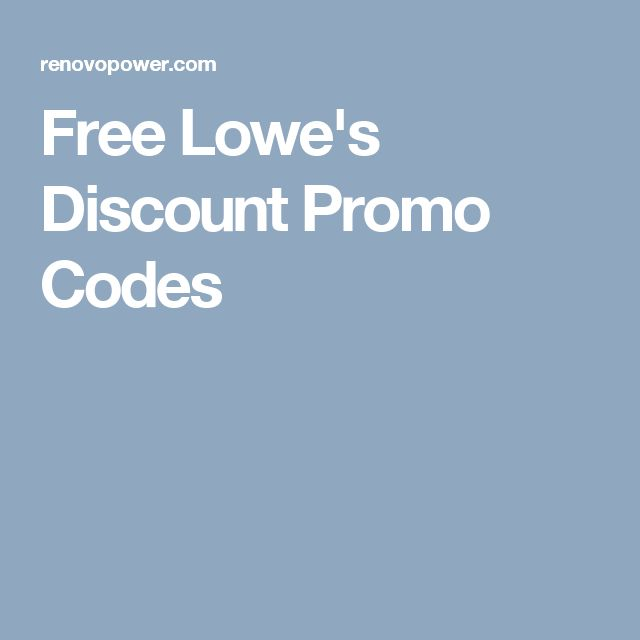 Free Lowe's Discount Promo Codes