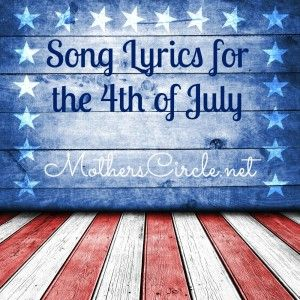 4th of july lyrics u2