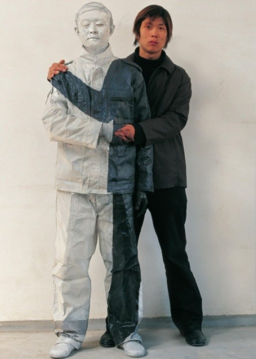 Liu Bolin - Chinese Invisible Man Picture