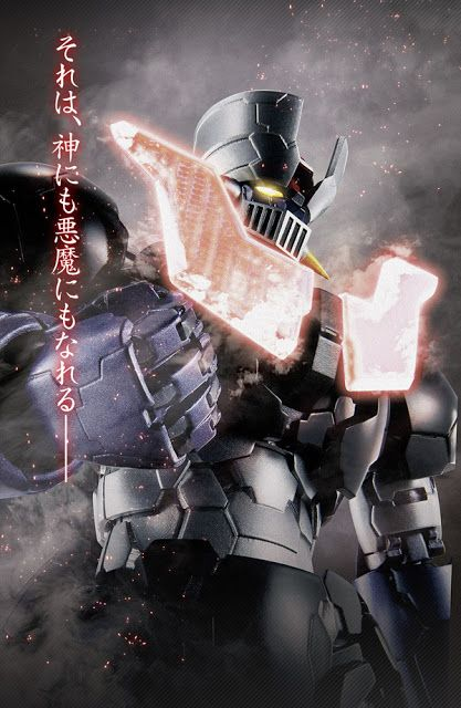 Descargate la pelicula gratis aqui, CINETVCOMICS http://cinetvcomic.blogspot.com.es/search?q=mazinger#