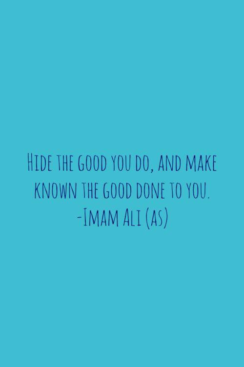 Imam Ali (A.S.)