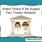 Ancient Greece & the Olympics Fact Tracker Notebook: great way to record & organize facts!!