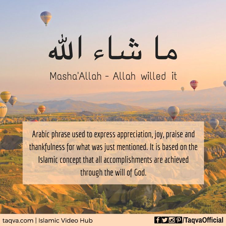 "Meaning of Mash'Allah. It is an #arabic phrase meaning ""#Allah willed it"" - used…"