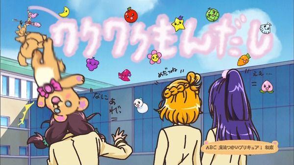 『魔法つかいプリキュア!』第31話
