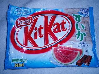 Meanwhile In Japan Japanese Kitkat Flavors Watermelon Really