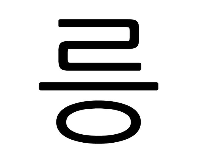 Blog. http://www.cyworld.com/leejudot