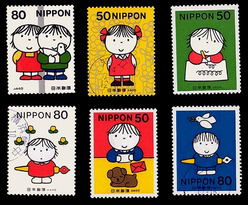 Stamps by Dick Bruna