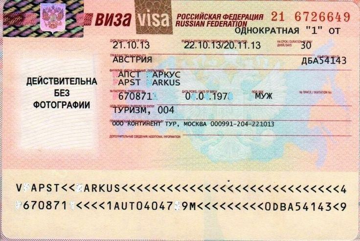 In the Last minute #tour of #Russia, we pay for the Russian  Consulate fees, ,expediter fees   assist with the Russian visa application. Obtaining a Russian visa can easily be accomplished in 20 days or less.  Your job ---  passport photos !