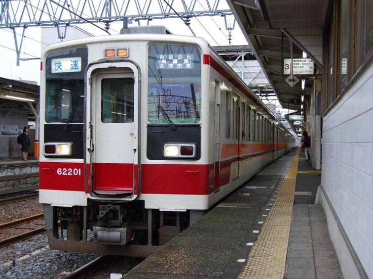 Aizu railway 6050 200type - 会津鉄道・東武春日部駅