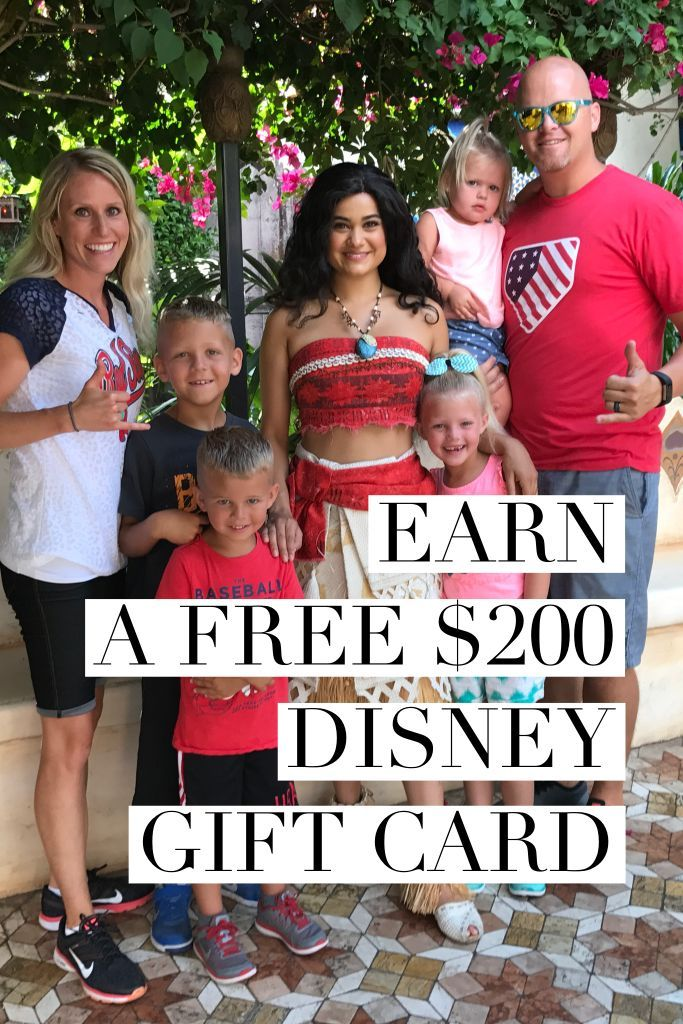 Disney Rewards Visa Card | How We Do