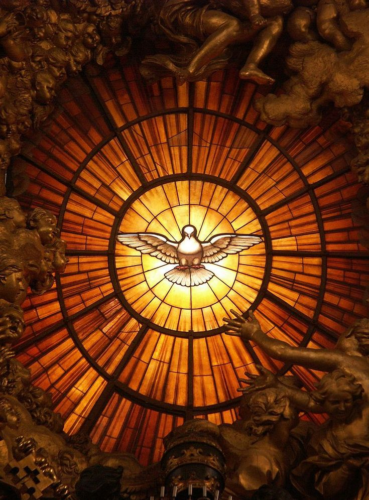 Gian Lorenzo Bernini - Dove of the Holy Spirit (ca. 1660, stained glass, Throne of St. Peter, St. Peter's Basilica, Vatican)