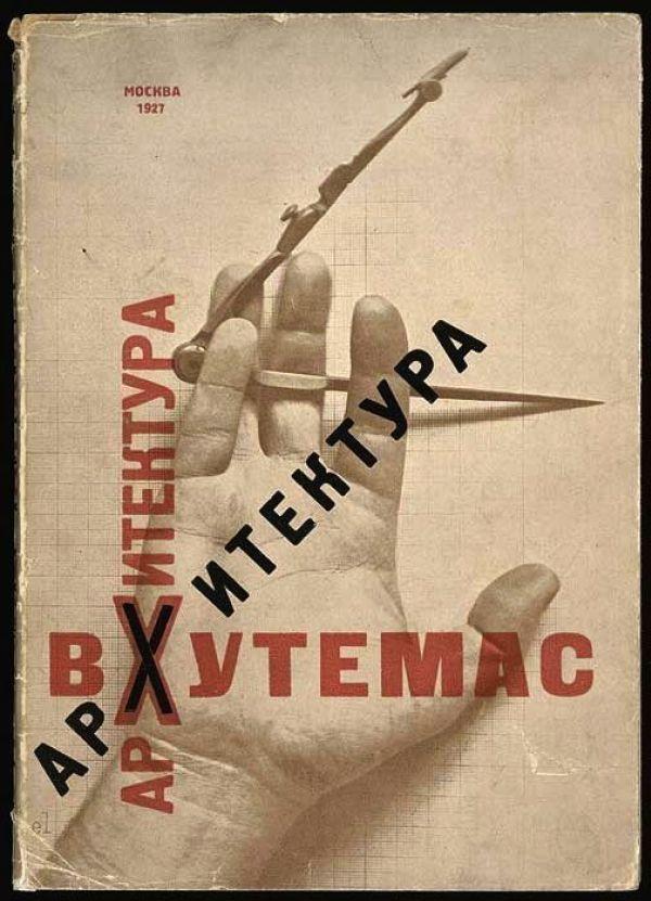 «Художник и государство»: Эль Лисицкий и целый мир