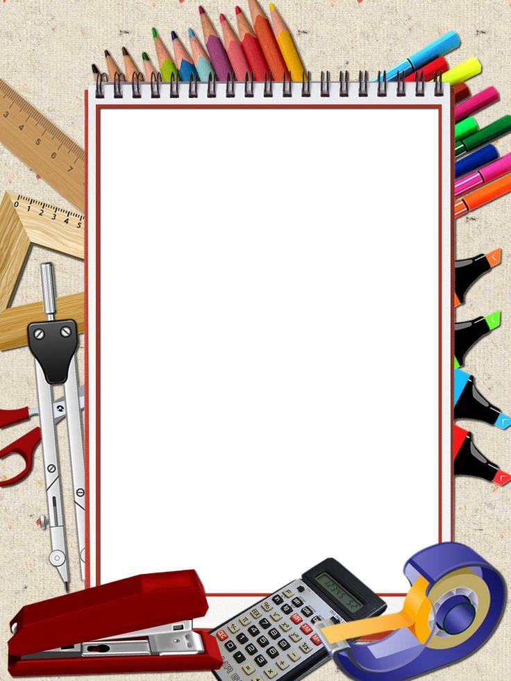 Школьные рамки картинки прикольные