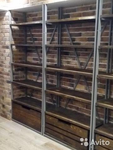 Купить и заказать стеллажи в стиле лофт от производителя в Москве. Любых размеров и конфигураций - изготовление, доставка, сб...