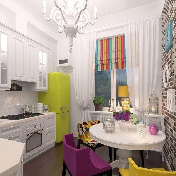 #kitchen #curtains