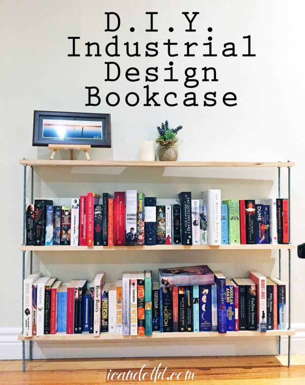 DIY industrial design book case