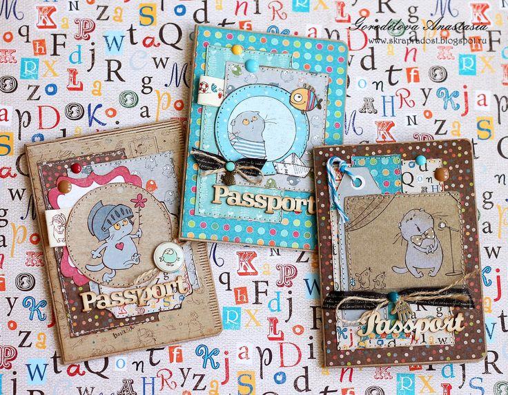 Моменты радости: Новые обложки на паспорт: Басик и Барселона