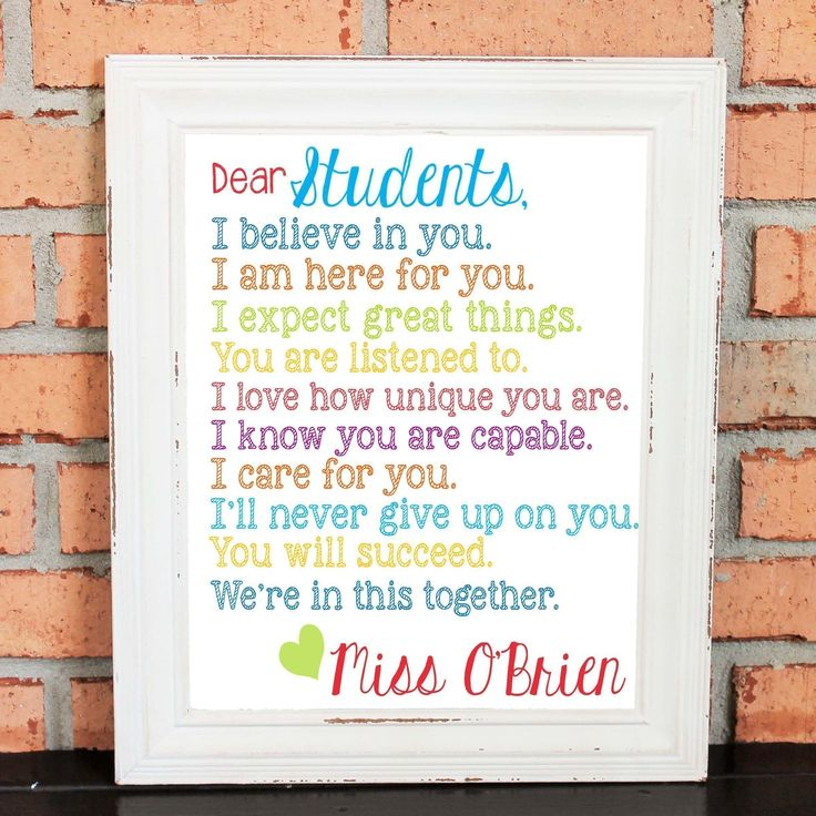 Kitchen Tea Quotes For Cards: 1000+ Ideas About Art Classroom Rules On Pinterest