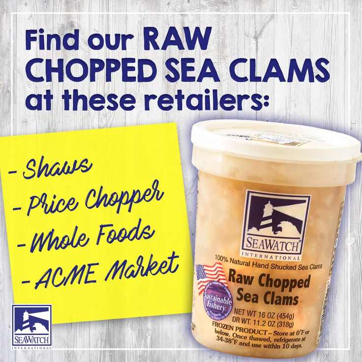 Craving some clams for dinner tonight? Here's a list of where you can buy our Raw Chopped Sea Clams and don't forget to check out our Recipes page on our website for some great dinner ideas! http://www.seawatch.com/recipes?utm_content=buffer19915&utm_medium=social&utm_source=pinterest.com&utm_campaign=buffer