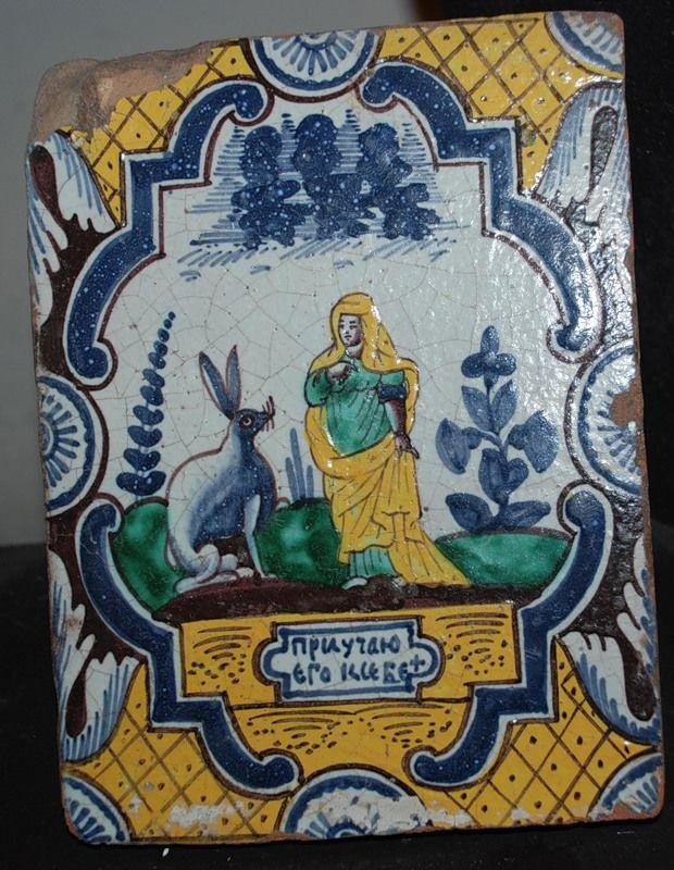 Расписные печные изразцы 18-19вв из экспозиции музея Ярославского кремля