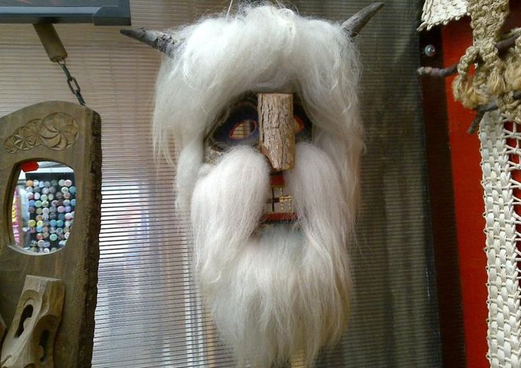Traditional Romanian Mask