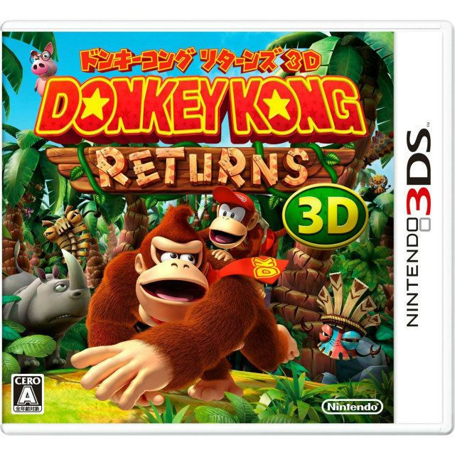 Donkey Kong Country Returns 3D(Japan Import)