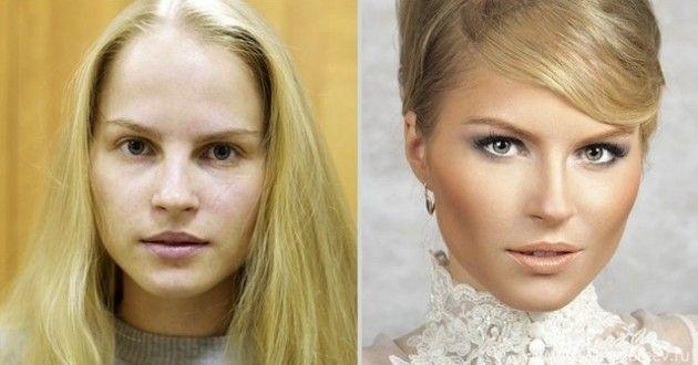 O Poder da maquiagem! 20 assustadoras imagens de pessoas registradas antes e depois da maquiagem