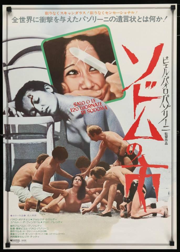 Salò, or the 120 Days of Sodom Pier Paolo Pasolini, Japanese Poster (some exploitation images here).