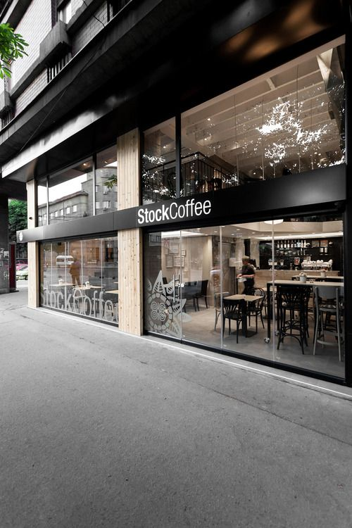 archilovers:  Stock Coffee, Niš, 2014 - Arhitektura...