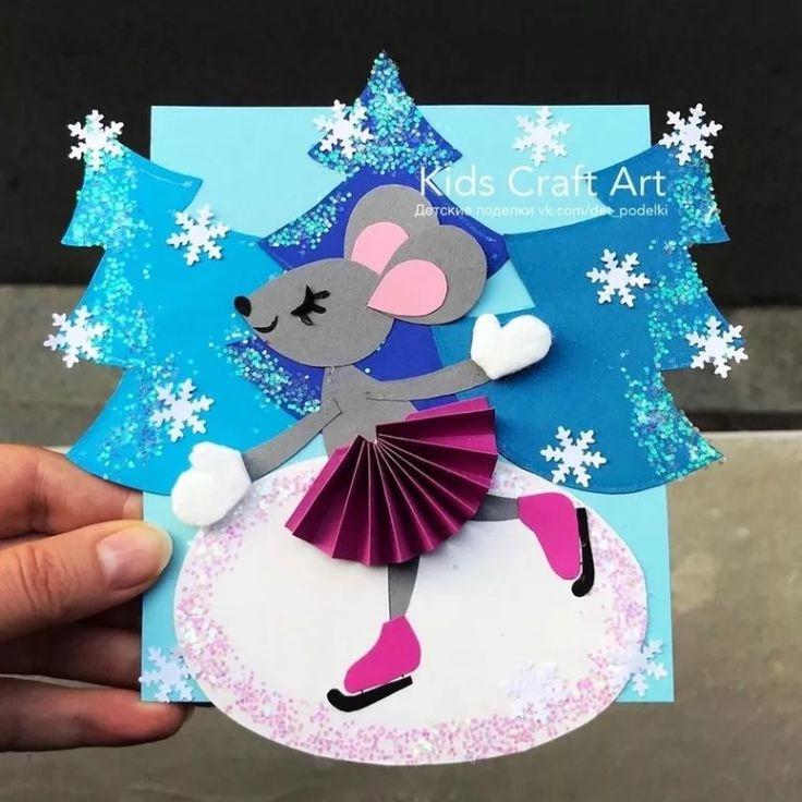 Аппликации открытки к новому году