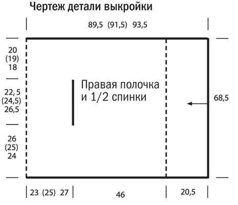 Серая накидка - схема вязания спицами. Вяжем Накидки на Verena.ru